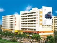 Hotel Hai Tao, Guangzhou