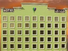 Reef Al Malaz Hotel International, Riyadh