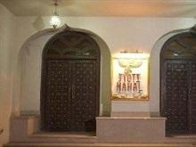 Hotel Jyoti Mahal, New Delhi