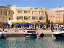 Captains Inn, El Gouna
