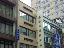 Lan Ting Business Inn, Taipei