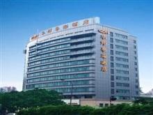 Hotel Hua Shi Gdh, Guangzhou