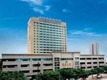Hotel Yan Ling, Guangzhou