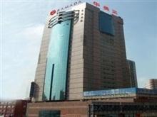 Hotel Ramada Zhabei, Shanghai