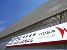 Hotel Husa Las Canas, Logrono