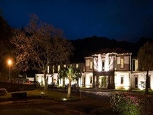 Furnas Boutique Hotel Thermal Spa, Sao Miguel Island