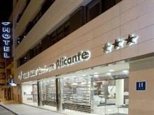 Hotel Abba Centrum Alicante, Alicante