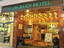 Evergreen Hotel, Kowloon