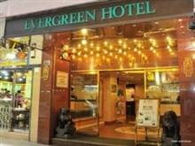 Evergreen Hotel Hong Kong, Kowloon