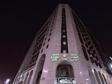Luxurious Al Rawdah Suites, Madinah