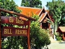 Bill Resort Koh Samui, Koh Samui All Locations