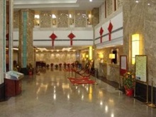 Hotel Lido, Guangzhou