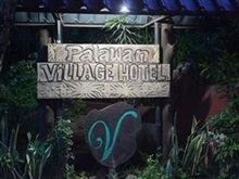 Palawan Village Hotel, Puerto Princesa City