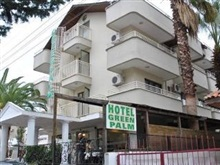Green Palm Hotel, Marmaris