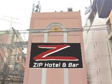 Zip Lounge And Apartments, Pattaya Central