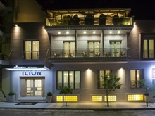 Ilion Spa Hotel, Edipsos Evia