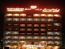 Winchester Grand Apartments, Dubai