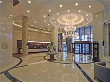 Wellborn Luxury Hotel, Izmit
