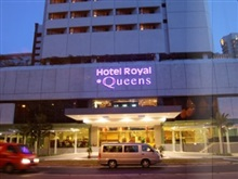 Hotel Royal At Queens, Singapore