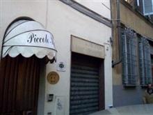 Hotel Piccolo, Florenta