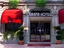 Hotel Grand, Verona
