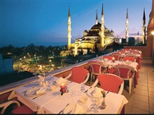 Hotel And, Istanbul
