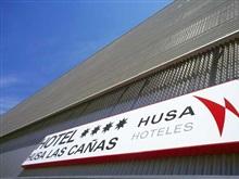 Hotel Husa Las Ca As, Logrono