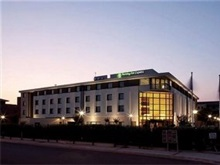Hotel Holiday Inn Express Toulouse Airport, Toulouse