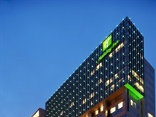 Hotel Holiday Inn Shanghai West, Shanghai