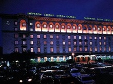 Sofia Balkan A Luxury Collection Hotel, Sofia