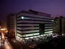 Hotel Holiday Inn Dubai Downtown, Dubai