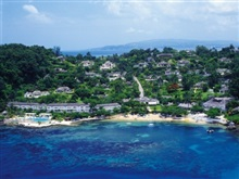 Round Hill Hotel And Villas, Montego Bay