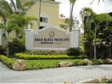 Hotel Bahia Principe Esmeralda Rs, Punta Cana