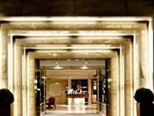Moevenpick Hotel Stuttgart Me, Stuttgart
