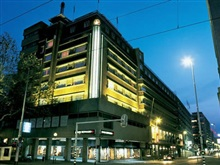 Hotel Nh Atlanta Rotterdam, Rotterdam
