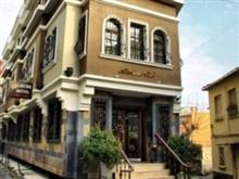 Hotel Almina, Istanbul