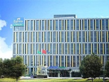 Hotel Holiday Inn Express Meilong, Shanghai
