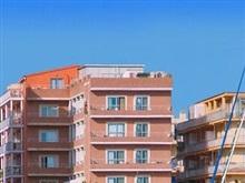 Hotel San Luis, Valencia