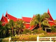 Hotel Krabi Thai Village, Orasul Krabi