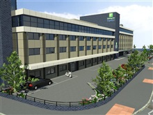 Hotel Holiday Inn Express London Heathrow T5, Heathrow Airport