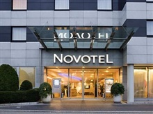 Hotel Novotel City West, Dusseldorf