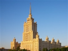 Hotel Radisson Royal Moscow Superior, Moscova