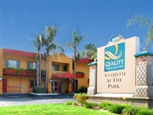 Hotel Quality Inn Suites Anaheim At The Park, Anaheim