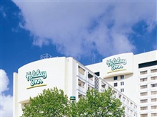 Hotel Holiday Inn London Heathrow M4 Jct 4, Heathrow Airport