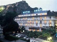 Hotel De La Grotte Early Booker, Lourdes