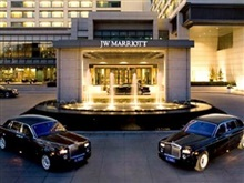 Hotel Jw Marriott, Beijing