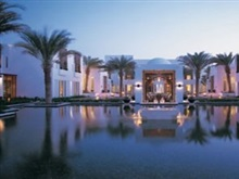The Chedi Muscat Hotel, Muscat