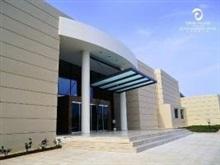 Thraki Palace Hotel Conference Center, Alexandroupolis