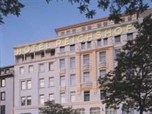 Hotel Maritim Reichshof, Hamburg