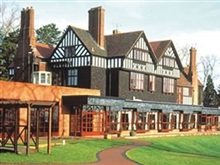 Britannia Royal Court Hotel, Coventry